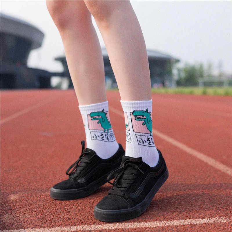 Best Funky Socks Online